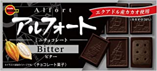 ブルボン アルフォートミニチョコレートビター ×10袋