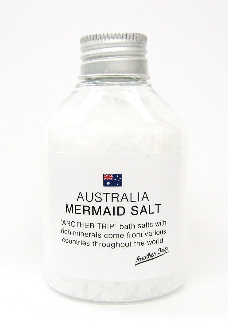 レッスン大洪水到着するアナザートリップN オーストラリアマーメイドソルト 175g