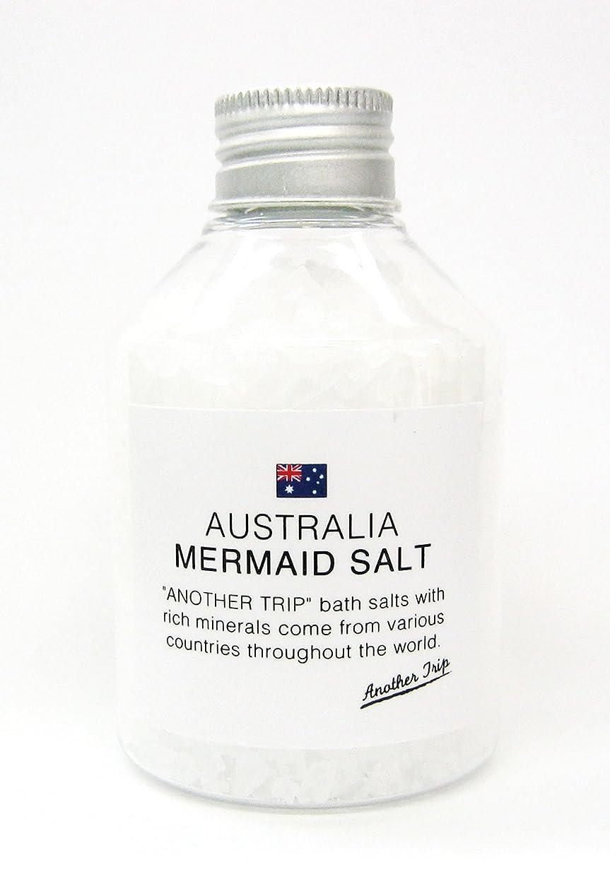 バージン意図的連合アナザートリップN オーストラリアマーメイドソルト 175g
