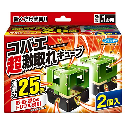 フマキラー 超激取れキューブ 2個 コバエ 捕獲器