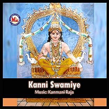 Kanni Swamiye