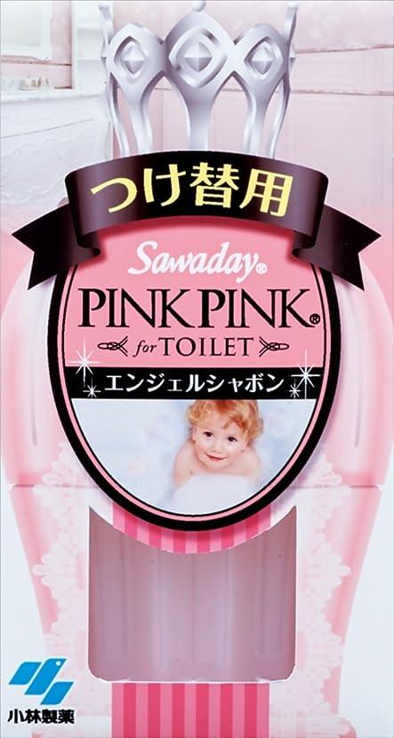 サワデーピンクピンク 消臭芳香剤 トイレ用 詰め替え用 エンジェルシャボン 65ml