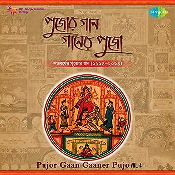 Pujor Gaan Gaaner Pujo, Vol. 4