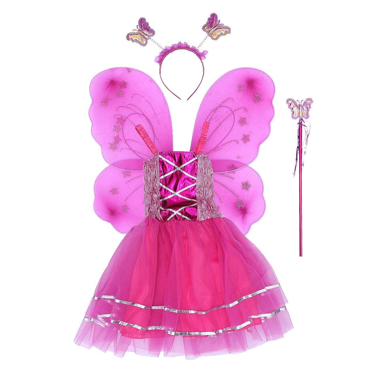 手術多様性評判BESTOYARD 4個の女の子バタフライプリンセス妖精のコスチュームセットバタフライウィング、ワンド、ヘッドバンドとツツードレス(ロージー)