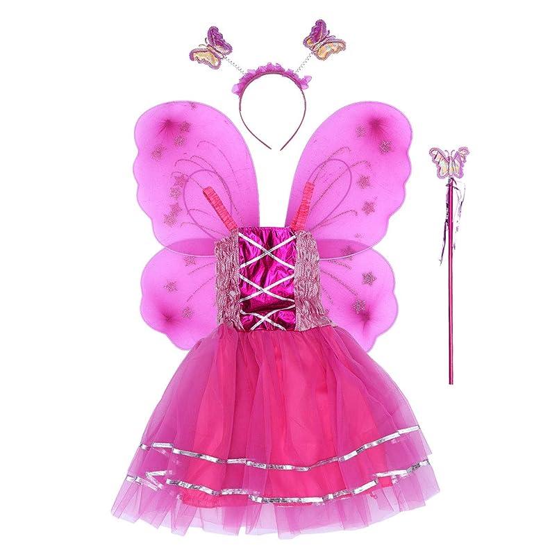 サーバ欠員神社BESTOYARD 4個の女の子バタフライプリンセス妖精のコスチュームセットバタフライウィング、ワンド、ヘッドバンドとツツードレス(ロージー)