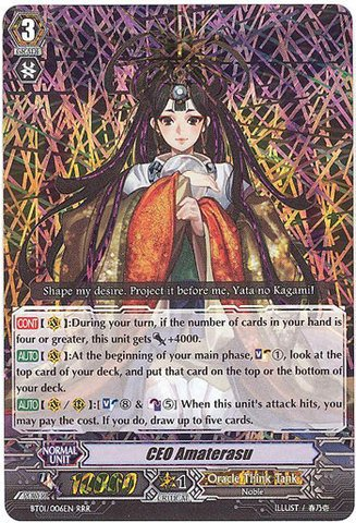 Cardfight!! Vanguard TCG - CEO Amaterasu (BT01/006EN) - Descent of The King of Knights