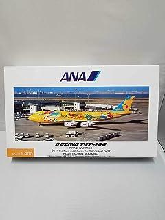 全日空商事 NH40060 ANA B747-400 ピカチュウジャンボ 未使用品