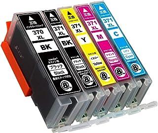Canon 互換 インクカートリッジ BCI-371XL(BK/C/M/Y)+370XLBK/5MP [5色パック/大容量タイプ] 製品1年保証 Web版説明書 nasia+製 キヤノン 互換インク