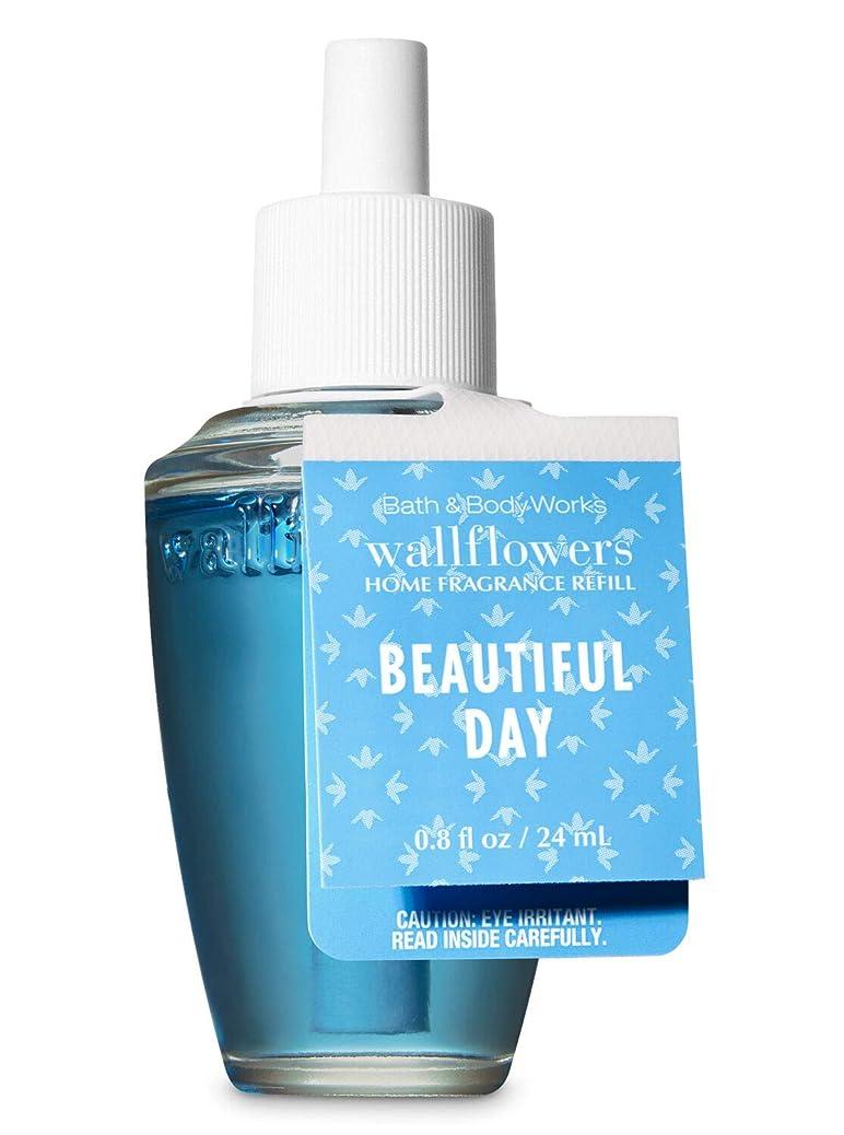 軽減する難民突然の【Bath&Body Works/バス&ボディワークス】 ルームフレグランス 詰替えリフィル ビューティフルデイ Wallflowers Home Fragrance Refill Beautiful Day [並行輸入品]