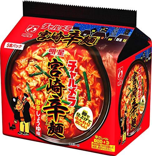 明星 チャルメラ 宮崎辛麺 5食パック 480g