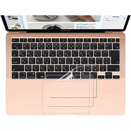 MAXKU Macbook Air 13 2020 トラックパッド保護 フィルム 2枚入り 防気泡 防指紋 タッチパッドフィルム 究極のさらさら感 MacBook Air 13インチ 2020年モデル A2179対応