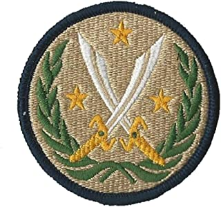 COMBINED JOINT TASK FORCE OPERATION INHERENT RESOLVE COLOR PATCH