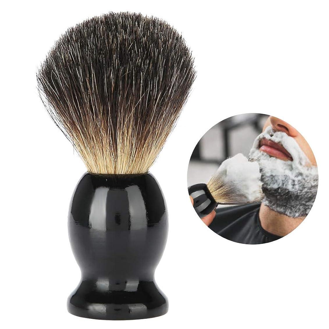 リフレッシュ画像退院Yuyteポータブル男性ウッドハンドル髭剃りブラシ理髪店サロンツール