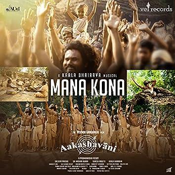 "Mana Kona (From ""Aakashavani"")"