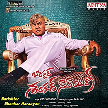 Barishter Shankar Naraayan (Original Motion Picture Soundtrack)