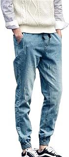 (グードコ) ジーンズ メンズ デニム パンツ ハーレムパンツ 大きいサイズ ロングパンツ スキニー パンツ 個性的 ユーズド
