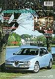 Rtc-carrosserie - 156 Revue Technique Carrosserie Alfa Romeo