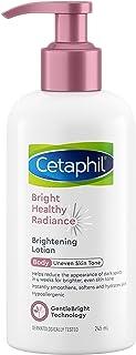 Cetaphil Bhr Brightening Body Lotion, 245 g