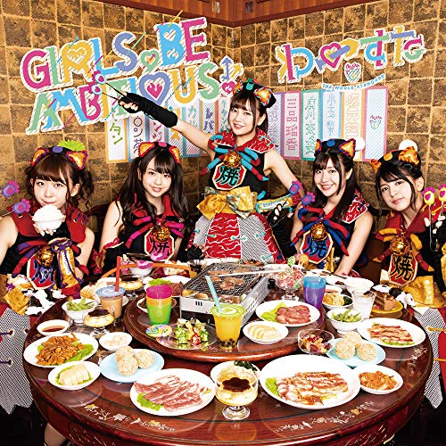 [Album]GIRLS,BE AMBITIOUS! – わーすた[FLAC + MP3]
