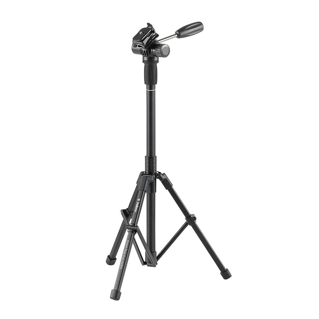 海軍クラシック小競り合いVelbon スタンド型一脚 Smart Pole Pod VIDEO 4段/1段 ウルトラロック 脚径21mm 小型 フリュード雲台 クイックシュー対応 アルミ脚 437242
