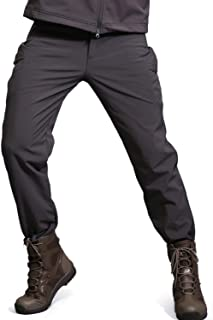 Freiesoldaten Men's Outdoor Hiking Trousers Waterproof Breathable Quick Dry Walking Pants
