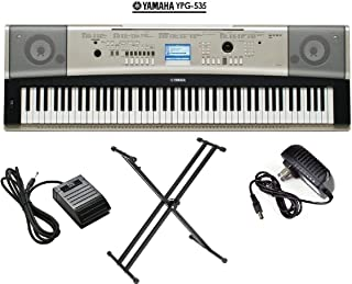 $399 » Yamaha YPG-535 Portable Grand Piano Keyboard 88 key package PKBX2 X-Style Keyboard Stand + KSP20 Foot Pedal + AC Adapter (CERTIFIED REFURBISHED)