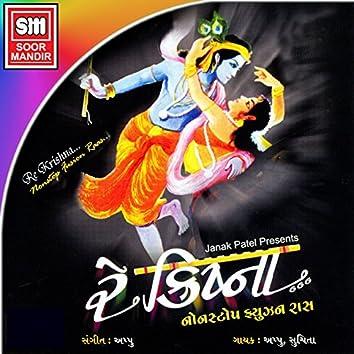 Re Krishna (Non Stop Fusion Raas)
