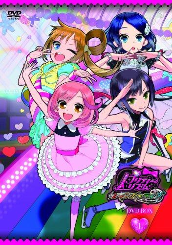 Anime - Pretty Rhythm Rainbow Live DVD Box 1 (7DVDS) [Japan DVD] AVBA-74007