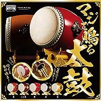 ミニチュア TAMA-KYU マジで鳴る太鼓 全5種セット ガチャ