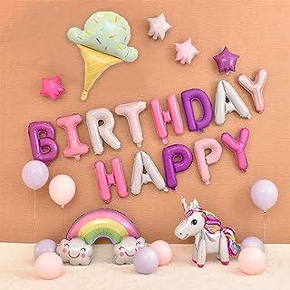 誕生日 飾り付け バルーン 女の子 バースデー 可愛い 飾りセット 風船 華やか かざりつけ 星 ポンプ付き 1歳 彼女 お祝い