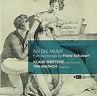 An Die Musik by Klaus Mertens (2013-05-03)