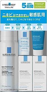 La Roche-Posay(ラロッシュポゼ) 【医薬部外品/ニキビができやすい肌用】スキンケアトライアルセット たっぷり5日間分(洗顔料・プレ化粧水・薬用化粧水・保湿クリーム入り) 15ml+50g+15mL+6mL
