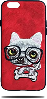 Apple Iphone 6 & 6s cases and covers with beautiful and special embroidery -glasses dog