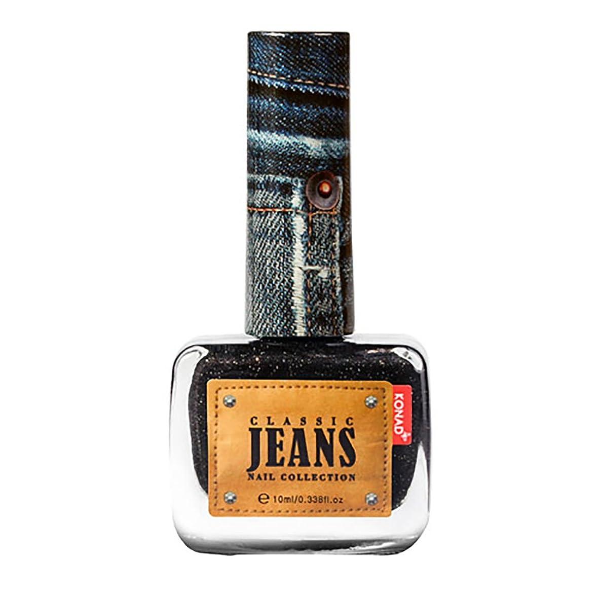復讐クリア神学校ジーンズネイルポリッシュ Real Jeans(リアルジーンズ)