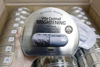 VITA COCKTAIL BRIGHTENING FOIL MASK 10PC