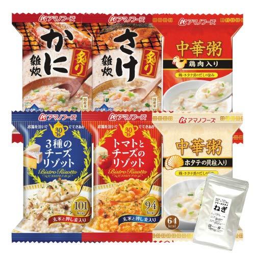 アマノフーズ フリーズドライ 雑炊 リゾット 中華粥 6種類 18食 小袋ねぎ1袋 セット
