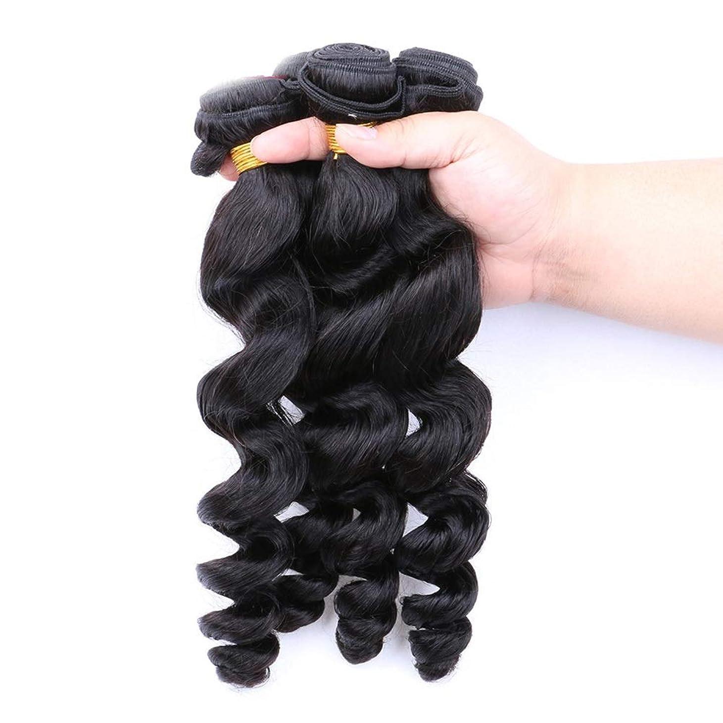 未亡人読書をするつらいYrattary 人間の髪の毛の束ルースウェーブカーリーヘア織りナチュラルカラーヘアエクステンション(1バンドル、100g)合成毛レースかつらロールプレイングかつら (色 : 黒, サイズ : 20 inch)
