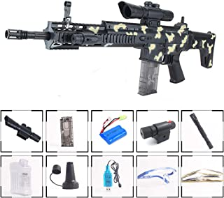 Anstoy Electric Toy Gun with Gel Ball Blaster AEG Water for Outdoor Activities-Fighting Game as Awesome Birthday Present (Camouflage Black)