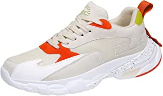 Men Vogue Trendy Wild Mix Colors Gorgeous Design Casual Relaxation Shoes Comfortable Breathable Professional Fitness Anti-Slip Decompression Protection Low-Top Sneakers