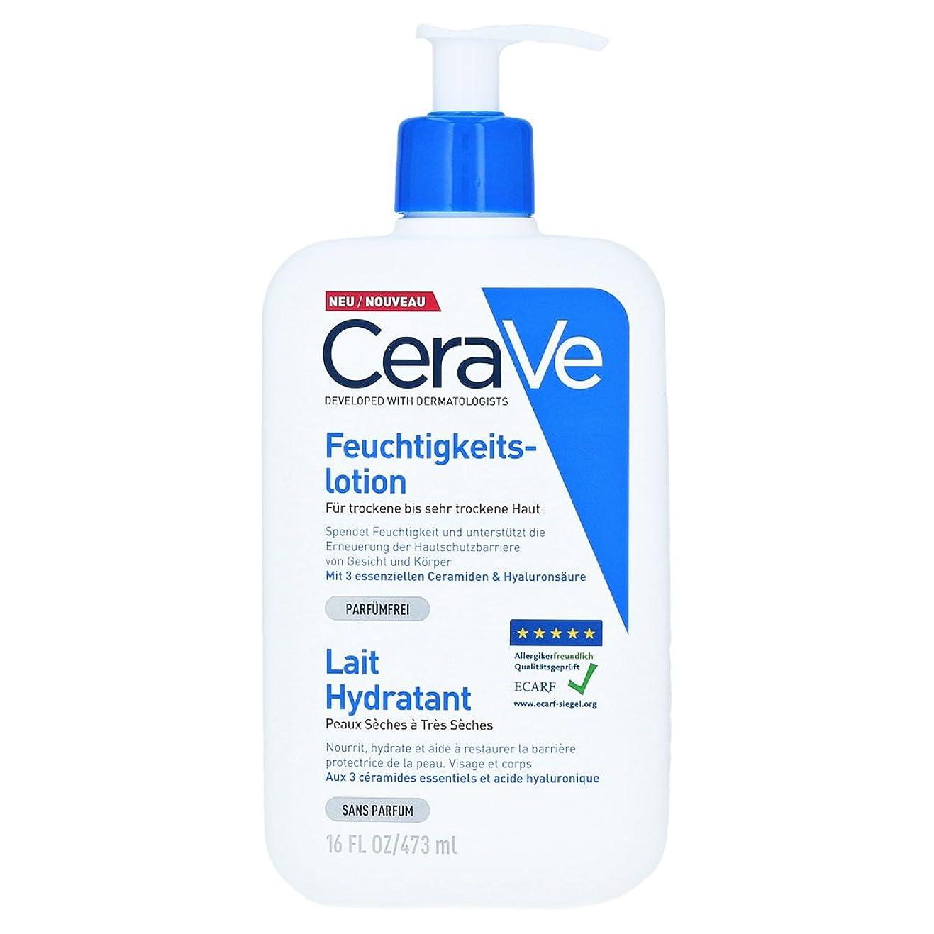 間接的バナー最初にCerave Moisturizing Lotion Dry And Very Dry Skin 473ml [並行輸入品]