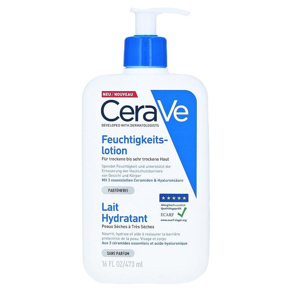 ハント香ばしい流星Cerave Moisturizing Lotion Dry And Very Dry Skin 473ml [並行輸入品]