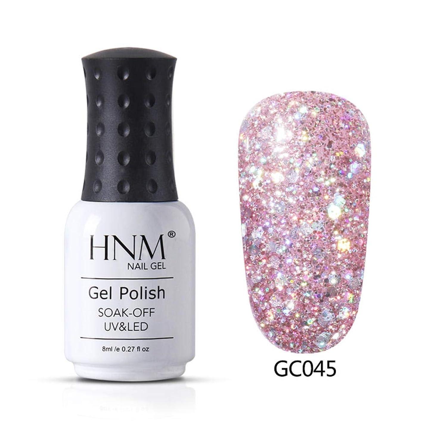 少数周術期前者HNM ジェルネイル カラージェル ダイヤモンド系 グリッタージェル 8ml【全96色選択可】