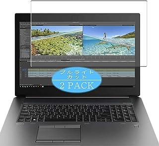 2枚 VacFun ブルーライトカット フィルム , HP ZBook 17 G6 17.3インチ 向けの ブルーライトカットフィルム 保護フィルム 液晶保護フィルム(非 ガラスフィルム 強化ガラス ガラス )