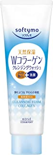 Best kose softymo cleansing foam Reviews