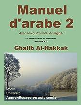 Manuel d'arabe - apprentissage en autonomie - tome II: Livre + enregistrements en ligne (Les Bases De L'arabe En 50 Semaines)