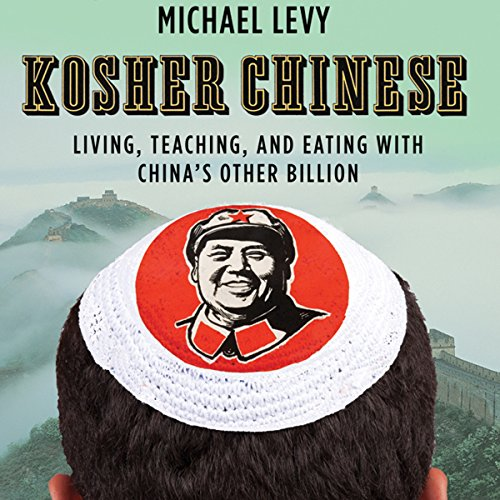 Kosher Chinese audiobook cover art