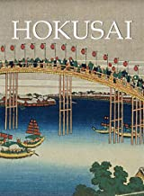 Hokusai (Mega Square)