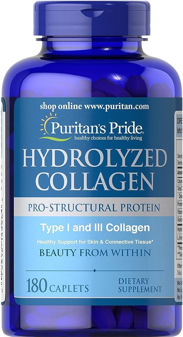 慢性的くしゃくしゃライドピューリタンズプライド(Puritan's Pride) コラーゲン 加水分解+ C タブレット