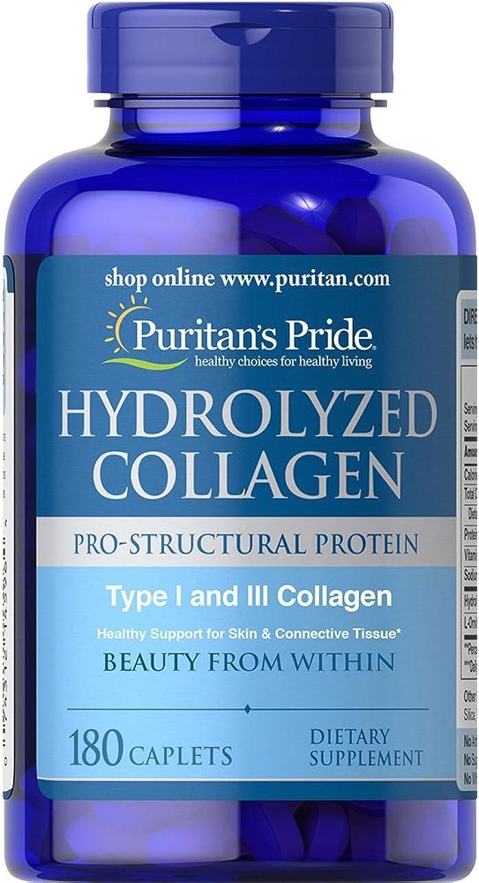 クリーナーくすぐったい瞑想ピューリタンズプライド(Puritan's Pride) コラーゲン 加水分解+ C タブレット