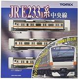 TOMIX Nゲージ E233系 中央線 3両T編成 基本セット 92336 鉄道模型 電車